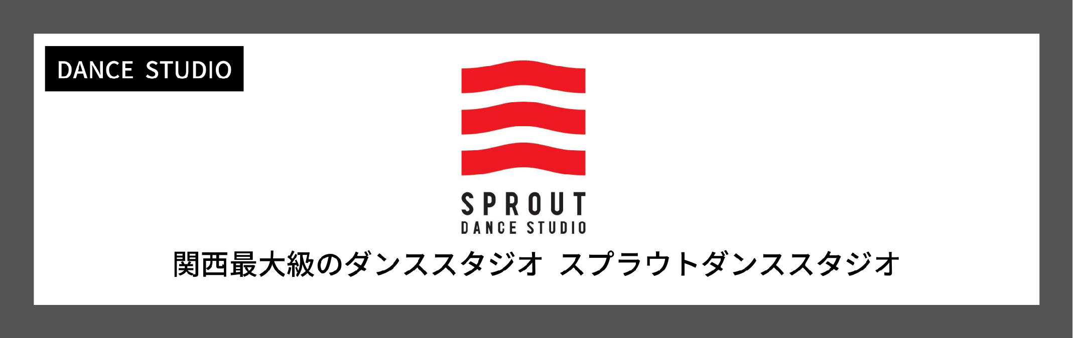 SPROUT DANCE STUDIO